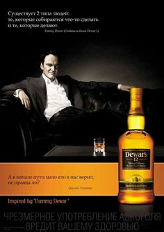 This is a cool ad for an alchohol that features actor Quentin Tarantino casually kicked back on a couch. It eccentuates the golden color of the beverage with the golden banner and filled shot glass on the table against the black and white image of the actor. Very well done.