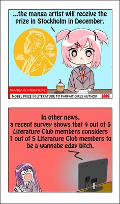 THE NATSUKI NEWS NETWORK