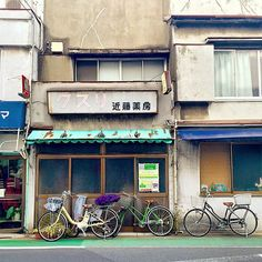 Lately in Tokyo (January and February 2015)