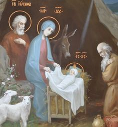Фрагмент иконы Рождество Христово с поклонением волхвов