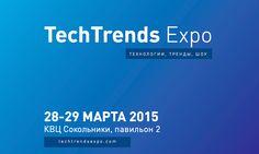 TechTrends Expo 2015 techtrends За развитием современных технологий наблюдает весь мир, они вызывают ажиотаж, а их презентации собирают большее количество людей, чем модные показы известных кутюрье.  http://gamevillage.ru/techtrends-expo-2015/