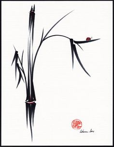 """Gentle Soul"" is an original ink brush pen painting. Including the border, it measures 8-1/2"" x 11"" and is on heavy stock, white textured paper. A little ladybug, with a gentle soul, rests peacefully amongst the bamboo..."