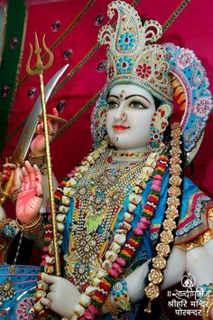 Namo Durga MAA