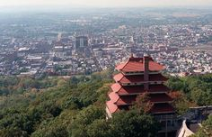 Pagoda Reading Pennsylvania History | Pennsylvania City Celebrates 100th Anniversary of Pagoda - National ...