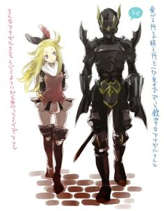 Bravely Default | Edea and Alternis