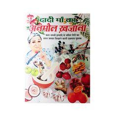 #DadiMaaKaAnmolKhajana #DadiMaaKaAnmolKhajanaBooks #DadiMaaKaAnmolKhajanaBookPunjab #DadiMaaKaAnmolKhajanaBook www.mahamayapublications.com Cont.98152-61575