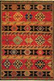 Soumak Weave Wool Area Rug: Shirvan (red) - A Rug For All Reasons