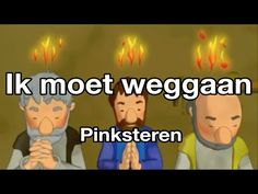 Ik moet weggaan (met tekst) - Pinksteren - YouTube Family Night, Family Guy, Godly Play, Nativity Crafts, Bible Crafts, Sunday School, Teaching Kids, Christening, The Unit