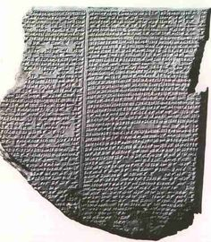 """The """"Epic of Gilgamesh"""" from Ancient Sumeria is perhaps the oldest known story in the world. It tells the story of the legendary hero king from the Sumerian city-state of Uruk. (2750-2500 BCE). Later Mesopotamian civilizations adopted this myth as their own. At first it was part of an oral tradition, but was finally written down on clay tablets like this one in cuneiform writing. It was originally written on 12 clay tablets in cunieform script. From the Royal Tombs of Ur"""