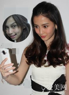 #angelababy #plastic #real face #楊穎 Korean Plastic Surgery, Make Millions, Angelababy, Looking For Women, That Look, Skin Care, Face, Beauty, Skincare