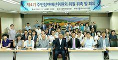 - 전남도교육청, 제4기 주민참여예산위원회 위원 새출발
