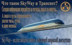 Investors, Target, Sky, Group, Movie Posters, Heaven, Heavens, Film Poster