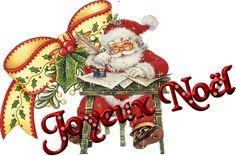 alldayschool: Καλά Χριστούγεννα!!!