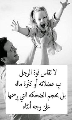صور حب وعشق وغرام Quotes About New Year Arabic Quotes Touching Words