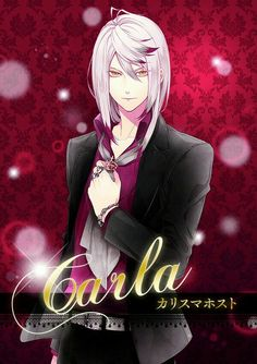 Diabolik Lovers Club - Carla Tsukinami