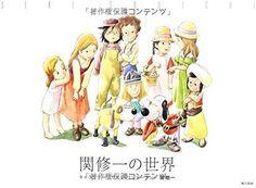 Seki Shuichi Character Designer Wonderland - World Masterpiece Theater