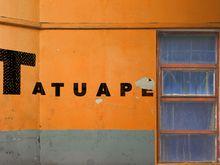 http://www.urbanarts.com.br/fernando-vieira-537/f