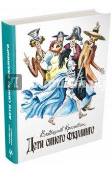 http://www.labirint.ru/books/419290/