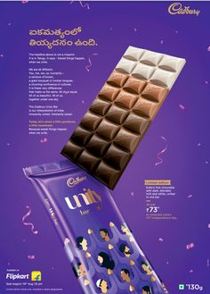 Cadbury Unity Bar Cadbury launches four-in-one chocolate bar to promote unity in India Hoping to get its Indian customers together, Cadbury's has launched a four-in-one Unity Bar. The chocolate brand hopes to unite the country on its divided lines of caste, language, religion and region. It combines four different flavours: dark, blended, milk, and white. Cadbury World, Junk Food Snacks, Chocolate Brands, Pop Culture Art, Brand Me, Print Ads, Unity, Snack Recipes, Ice Cream
