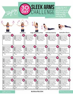 30 Day Sleek Arms Challenge | Blogilates
