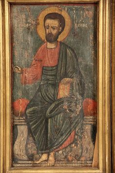 """Palestinian-Christian Icons of Saints Matthew, Apostle and Evangelists rendered in the Greek Orthodox style with Late Byzantine influences, painted pine panel, late 18th to early 19th c, depicted enthroned, with haloe, his name in Greek, housed in later gold molded box frames, OS: 20"""" x 12"""", SS: 17 1/4"""" x 9 1/4""""."""