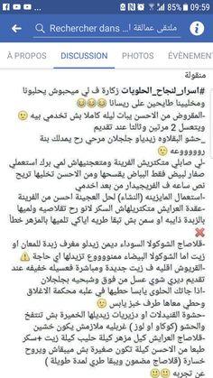 Arabic Dessert, Arabic Food, Gouts Et Couleurs, Food Wallpaper, Oreo Cheesecake, Cake Cookies, Food Hacks, Cake Recipes, Food And Drink