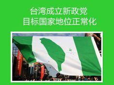 吴越独立建国联盟 (@k36446807) | Twitter