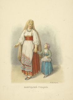 Vologodskoi gubernii.