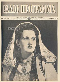 """Η Στέλλα Γεωργιάδη του Ε.Ι.Ρ. στο εξώφυλλο του περιοδικού """"Ραδιοπρόγραμμα"""" στις 20-26 Νοεμβρίου 1955 (αρ.τεύχους:286) Old Greek, Mona Lisa, Greece, Past, Retro, Magazine Covers, Artwork, Movie Posters, Traditional"""