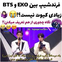 Cute Funny Baby Videos, Super Funny Videos, Cute Couple Videos, Diy Fashion Photography, Exo Music, Dance Kpop, Bts Aesthetic Wallpaper For Phone, Bts Billboard, Blackpink Poster