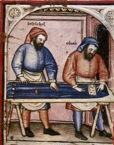 Paduan Bible Picture Book. Originally published/produced in N. Italy [Padua?]; last quarter of 14th century.
