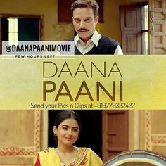 dana pani punjabi movie download hd 1080p free download