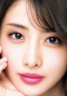 Pin on Beautiful asian women Pin on Beautiful asian women Most Beautiful Faces, Beautiful Lips, Beautiful Asian Women, Japanese Beauty, Asian Beauty, Japanese Makeup, Natural Beauty, Prity Girl, Bridal Makeup Looks