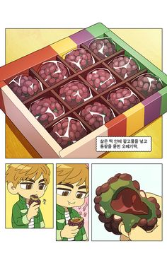 Food Sketch, Food Drawing, Sketch Design, Food Illustrations, Korean Food, Food Pictures, Food Art, Illustrator, Anime Art