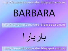 Tu nombre en árabe (Edición movil): BARBARÁ en Árabe