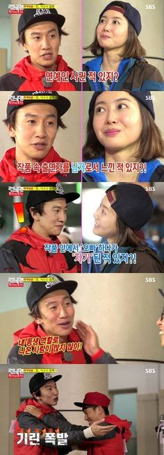 Lee Kwang Soo gets flustered over his past dating life on 'Running Man'
