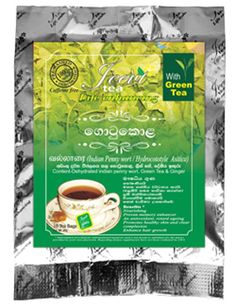1 Sold! More Available!!Jeev Gotukola [Indian Penny wort/Hydrocototyle Asitica 10 String & Tea Bags 20g #JeevHerbal