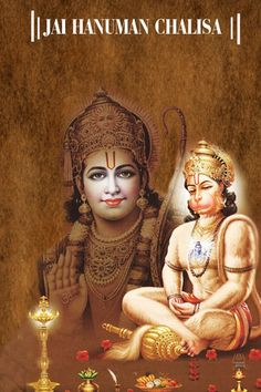 Hanuman Chalisa praises Lord Hanuman the Foremost Devotee of Lord Shri Rama. Shri Hanuman is the epitome of Selfless Service, Courage, Humble disposition, and Bhakti all rolled into one. Venerating that noble Devotee of Raamaa is sure to benefit us.  www.handsintechnology.com  info@handsintechnology.com