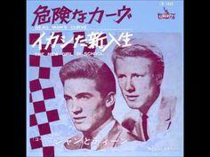 "Jan & Dean - ""Dead Man's Curve"" (1964)"