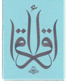 Ikra Beaded Embroidery, Cross Stitch Embroidery, Hand Embroidery, Cross Stitch Patterns, Bargello, Islamic Art, Crochet, Needlework, Diy And Crafts