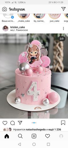 Birthday Cake Girls, Birthday Parties, Girl Cakes, Candyland, Cupcake Cookies, Cookie Decorating, Sweet Treats, Baking, Desserts