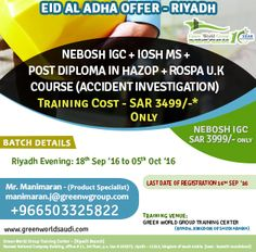 http://neboshcourseinsaudiarabia.blogspot.in/2016/08/nebosh-course-in-riyadh.html