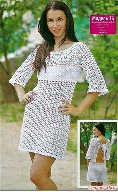 Пора готовиться к лету! Это платье с оригинальным декольте на спинке и уплотненным узором в районе груди будет притягивать восхищенные взгляды и поднимать вам настроение.
