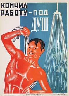 """Finished work - take shower!"" Russian poster"