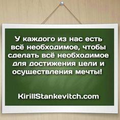 Photo by kstankevitch