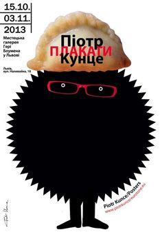 Piotr Kunce