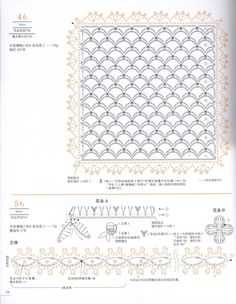 ISSUU - Crochet lacework flower design de vlinderieke
