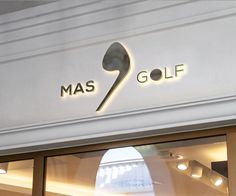 Mas 9 Golf Store (마쓰구 골프 스토어) 사이니지 디자인 수상작