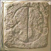 Roemer-Pelizaeus Museum: Grabung in Qantir / Ramses-Stadt