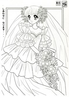 Japanese Shoujo Coloring Book 3 - Mama Mia - Álbuns da web do Picasa Coloring Book Art, Cute Coloring Pages, Printable Adult Coloring Pages, Coloring Pages For Girls, Coloring Sheets, Digital Stamps Free, Anime Princess, Princess Coloring, Colorful Drawings